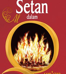 Cover-Setan-dalam-al-Quran