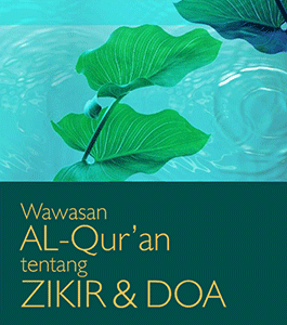 WawasanAlQuranTentangZikirDanDoa_frontcover