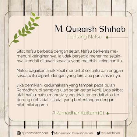 ePoster-quote-13-Juni-for-Web